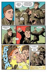 Арчи 1941 (ПРЕДЗАКАЗ!)