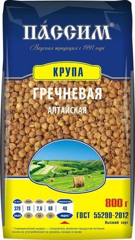 "Крупа ""Пассим"" гречневая алтайская 800г"
