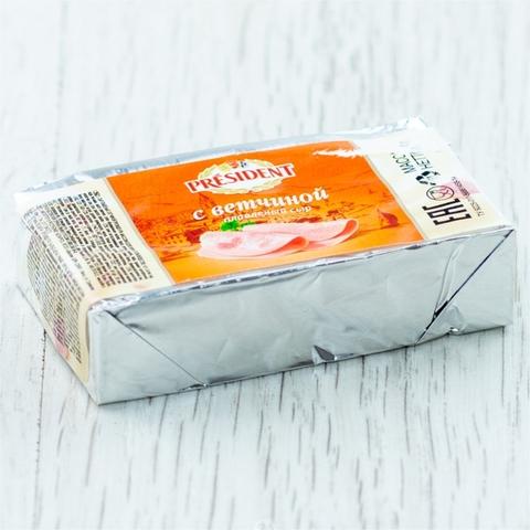 Сыр плавл PRESIDENT Ветчина 30% 50 гр фольга РОССИЯ