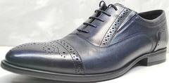 Мужские стильные туфли на выпускной Ikoc 3805-4 Ash Blue Leather.
