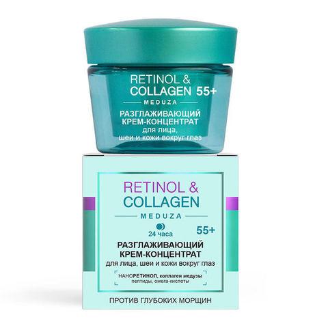 Разглаживающий крем-концентрат для лица, шеи и кожи вокруг глаз 55+ , 24 ч , 45 мл ( Retinol & Collagen meduza )