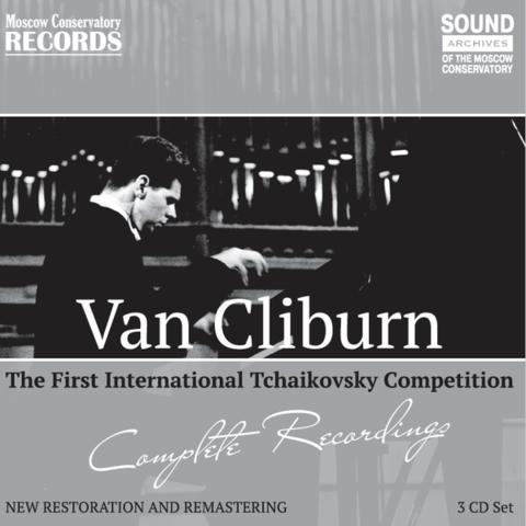 Ван Клиберн на Первом конкурсе имени Чайковского 3CD.