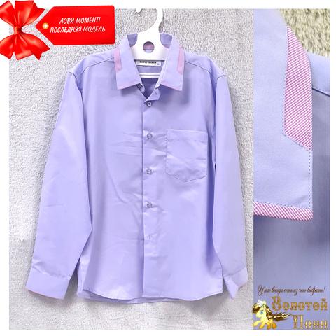 Рубашка хлопок мальчику (8-12) 210126-OF8103