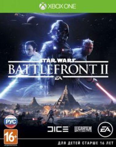 Star Wars: Battlefront II (Xbox One/Series X, русские субтитры)