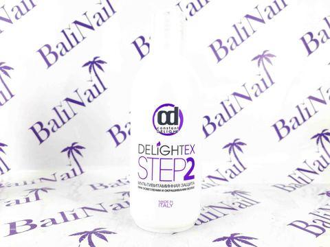 CD Эликсир-крем мультивитаминная защита после осветления и окрашивания волос (Шаг 2), 250 мл