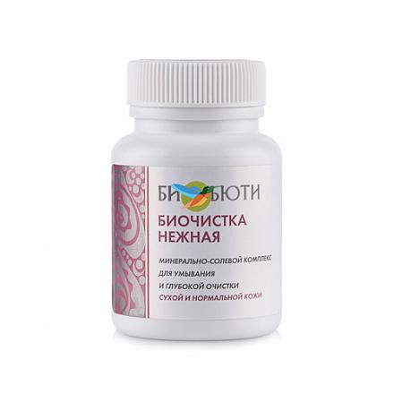 biochistka-nezhnaya-biobyuti-3