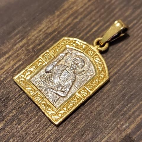 Нательная именная икона святой Валентин с позолотой кулон медальон