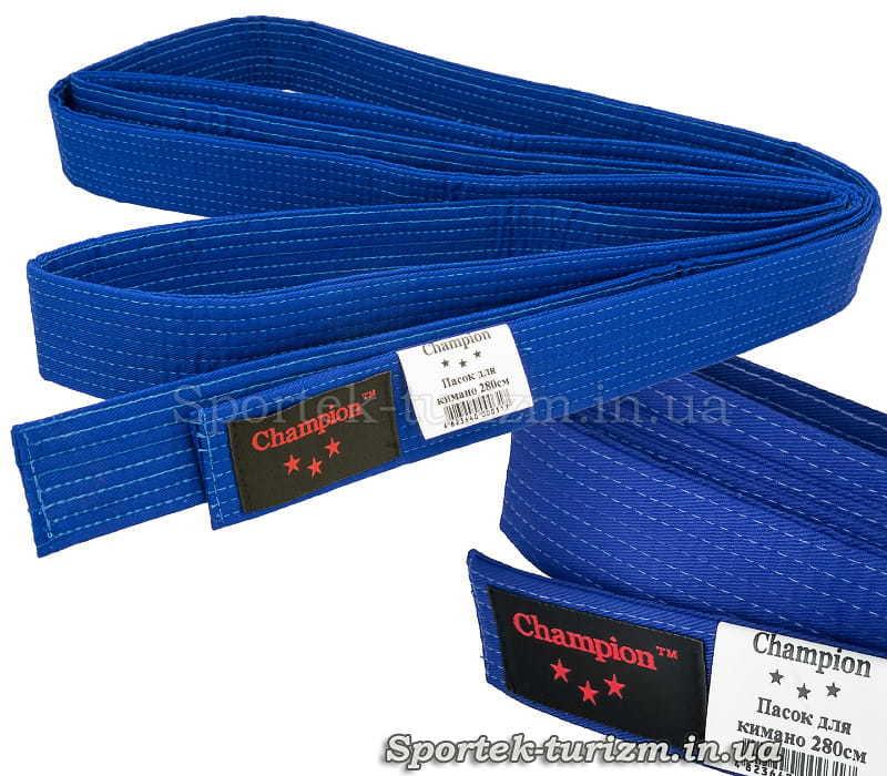 Синий пояс Champion 280 см для кимоно
