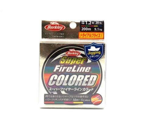 Плетеная леска Berkley Super Fireline Colored Разноцветная 200 м. 1,2 РЕ 9,1 кг., 10м х 5colors (Японский рынок) (1324494)