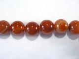 Бусина из сардоникса, термо обработанного, шар гладкий 12 мм