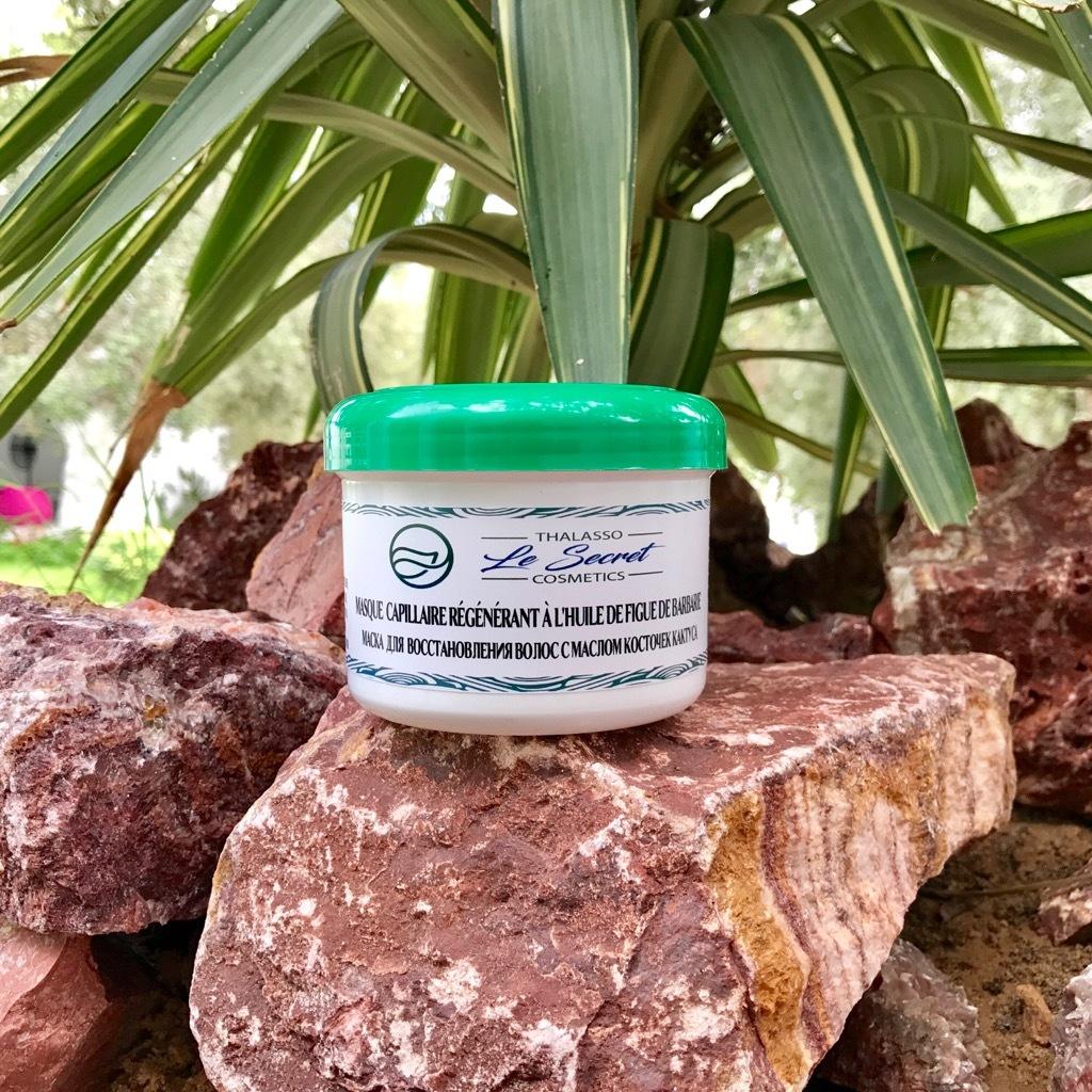 Маска для волос с маслом кактуса Le Secret Thalasso