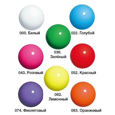Мяч Chacott матовый детский (150 мм)