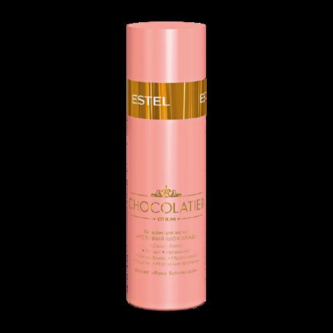 """Бальзам для волос """"Розовый шоколад"""" OTIUM CHOCOLATIER, 200 мл"""