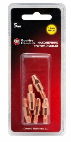 Наконечник токосъемный QUATTRO ELEMENTI M8x30   1.6 мм (5 шт) в блистере, для горелки полу (771-299)