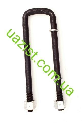 Стремянка рессоры УАЗ 452 стандартная с гайками (205мм)