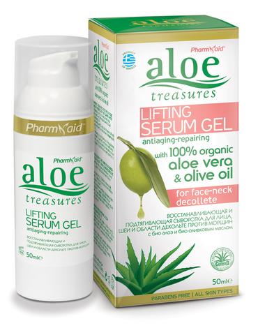 Сыворотка для лица, шеи и области декольте против морщин Aloe Treasures 50 мл