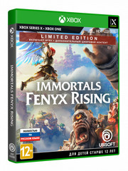 Immortals Fenyx Rising. Limited Edition (Xbox, русская версия)