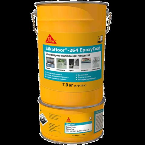 Sika Sikafloor-264 EpoxyCoat/Сика Сикафлор-264 ЭпоксиКоат двухкомпонентная экономичная цветная эпоксидная смола