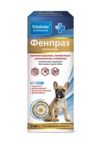 Фенпраз форте суспензия для щенков и собак мелких пород 5 мл.