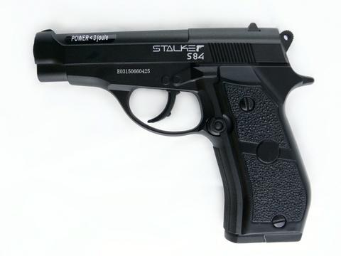 Пистолет пневматический Stalker S84 (Beretta 84, металл) 120 м/с