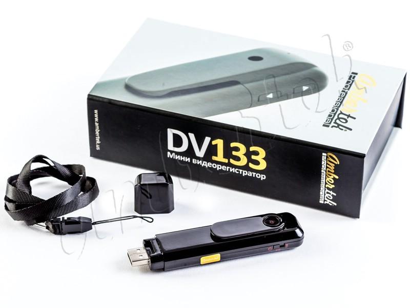 Мини видеорегистратор Ambertek DV133 версии 2.0