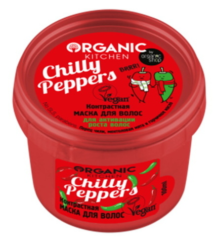 "Маска для волос ""Chilly peppers"" | 100 мл | Organic Kitchen"