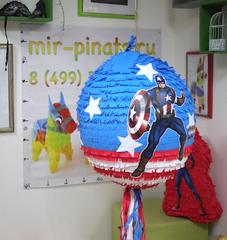 Пиньята Капитан Америка
