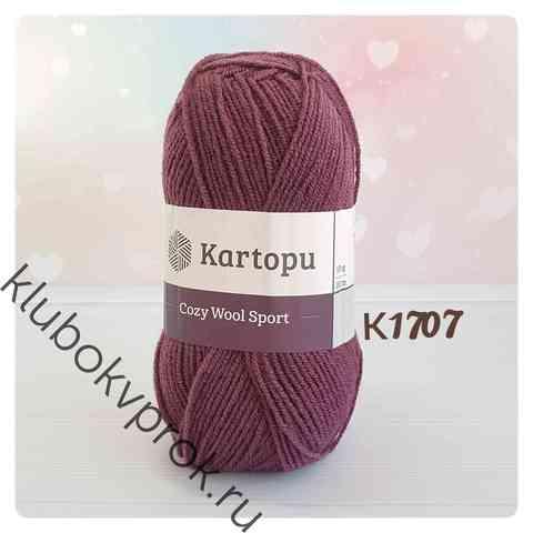 KARTOPU COZY WOOL SPORT K1707, Шоколад