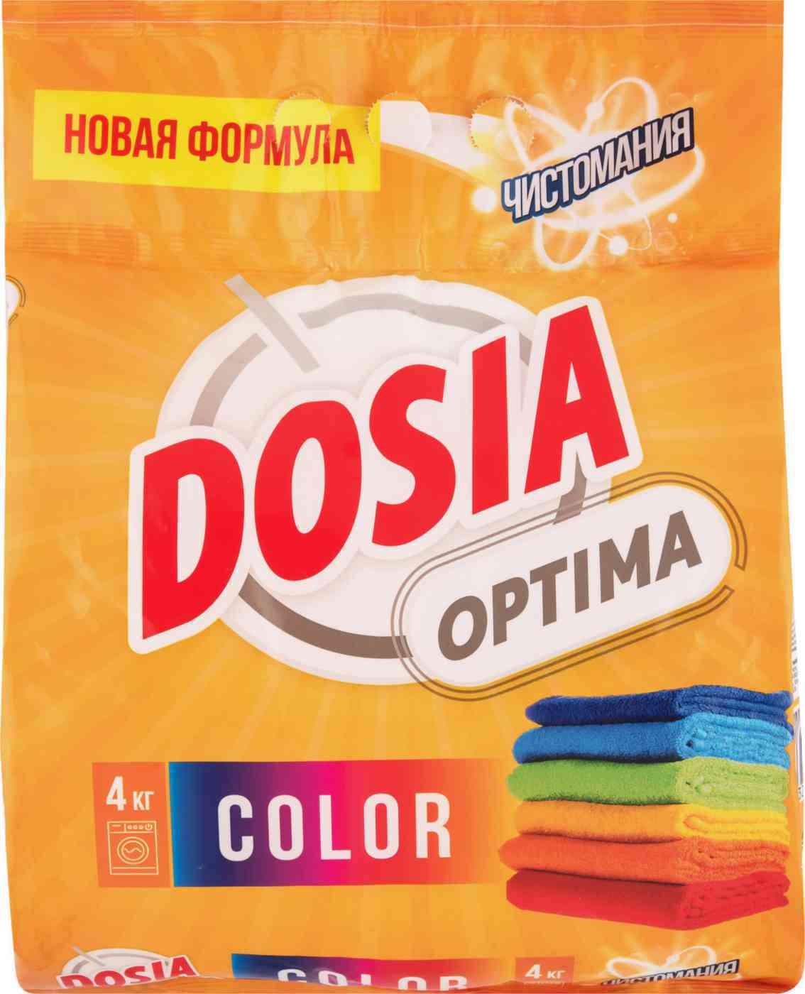 Стиральный порошок DOSIA color 4 кг