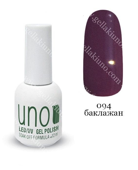 UNO Гель-лак UNO № 094, Баклажан,  Eggplant, 12 мл gel-lak-uno-094-baklazhan-eggplant-12ml.jpeg
