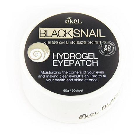111135714_w640_h640_ekel-black-snail.jpg
