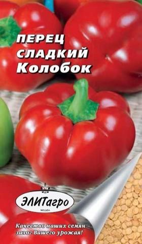 Семена Перец Колобок