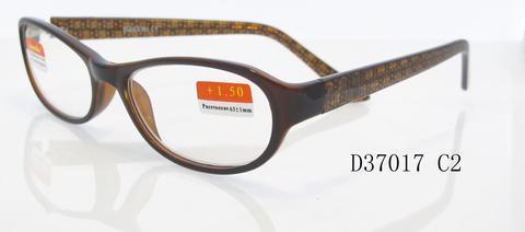 D37017 C2