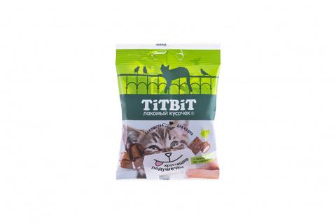 Titbit Хрустящие подушечки для кошек с начинкой из индейки 30 г