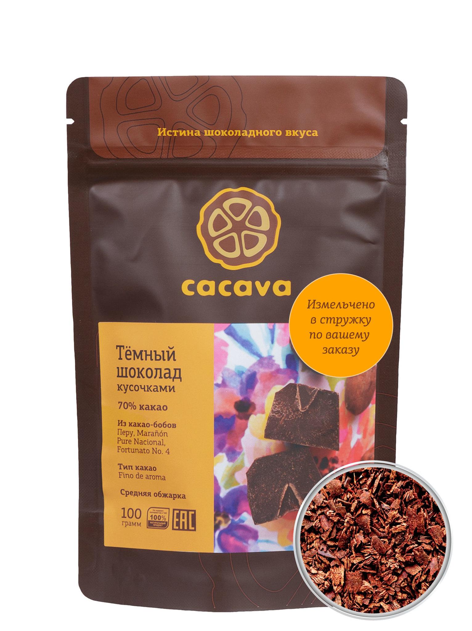 Тёмный шоколад 70% какао в стружке (Перу, Marañón), упаковка 100 грамм