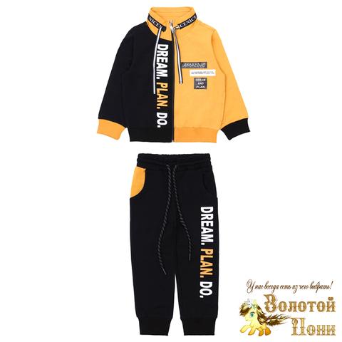Костюм спортивный мальчику (3-7) 211017-OP1232.4
