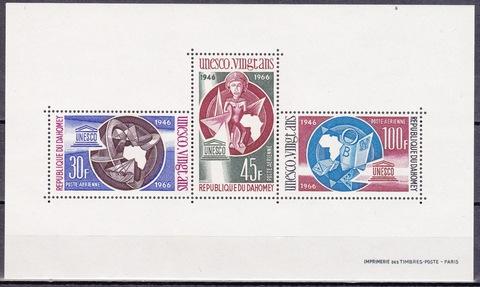 Дагомея 1966 блок 6 **MNH