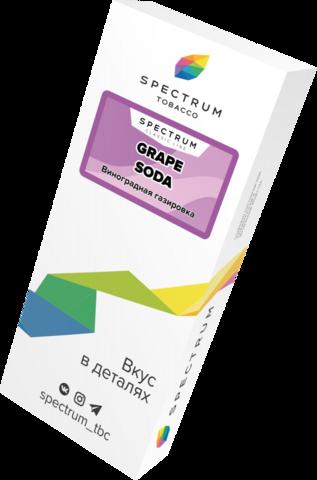Табак Spectrum Classic Line Grape Soda (Виноградная Газировка) 100г