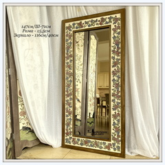 Зеркало интерьерное 140/70см
