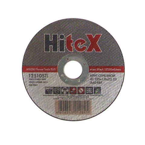 Круг отрезной 150х1,6х22 HiteX