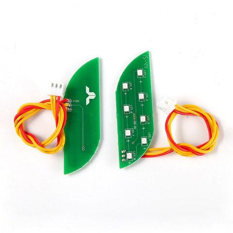 Led подсветка для гироскутера (1 шт)