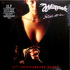 Whitesnake / Slide It In (35th Anniversary Edition Remix)(Coloured Vinyl)(2LP)