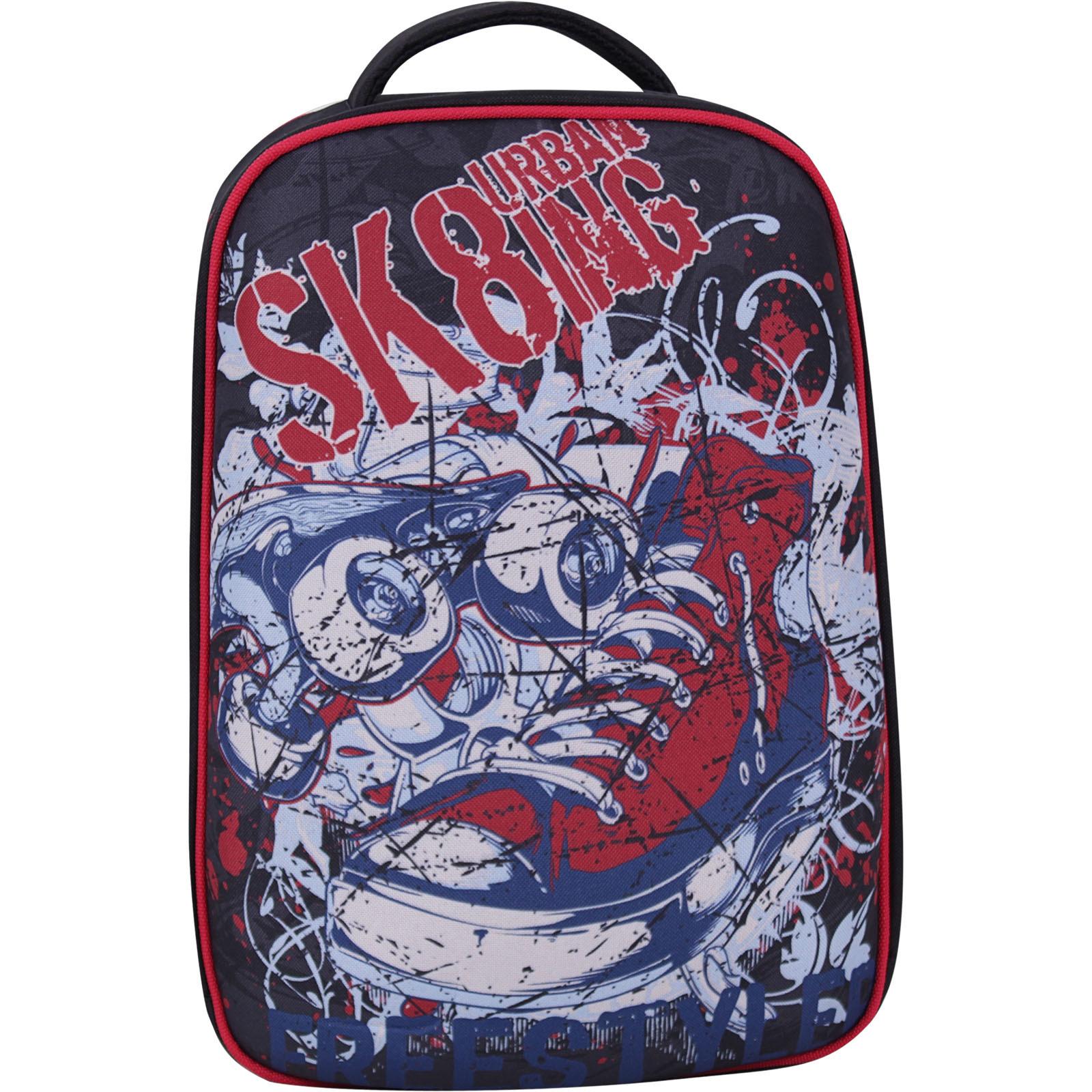 Школьные рюкзаки Рюкзак Bagland Turtle 17 л. черный 609 (0013466) IMG_2291_суб.609_-1600.jpg