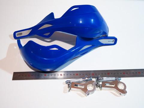 Защита рук и ручек руля синяя