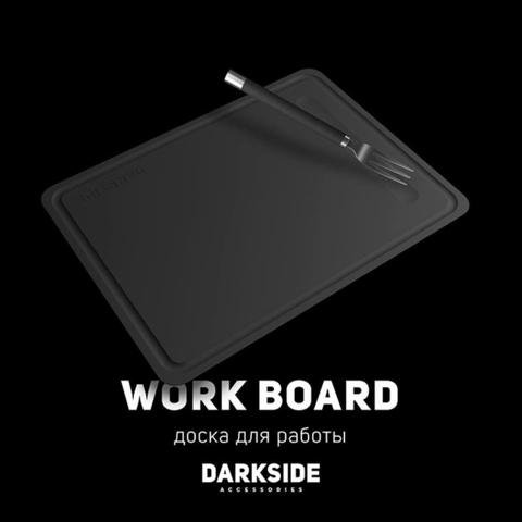Доска Dark side WORK BOARD