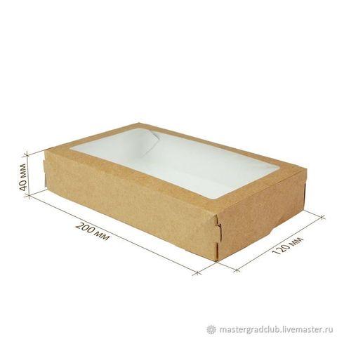 Коробка крафт 200х120х40