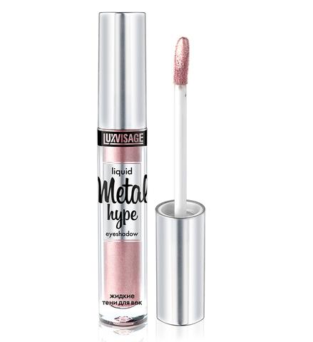 LuxVisage Тени жидкие Metal hype тон 09 розовый иней