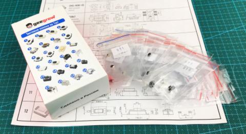 Набор тактовых микрокнопок, 24 вида по 1 шт.