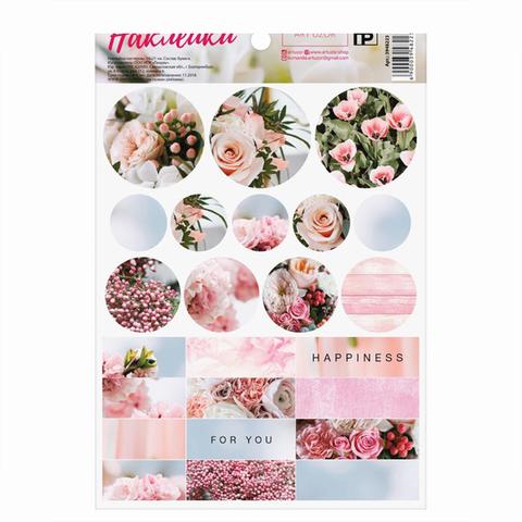 Наклейки бумажные «Цветы», 14 × 21 см