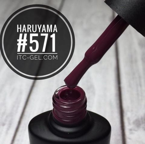 Гель лак Haruyama 8мл (571)